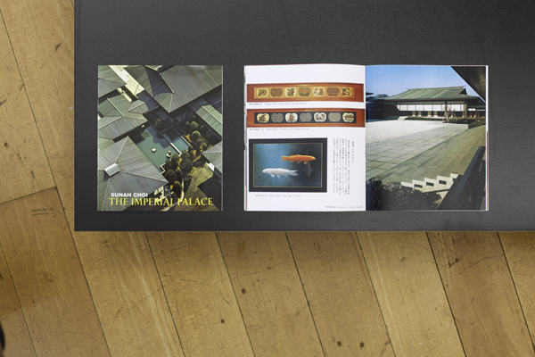 """left: Publication """"Sunah Choi. The Imperial Palace"""" / right: Brochure """"The Imperial Palace"""""""